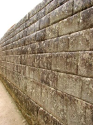 An example of Ashlar Masonry at Machu Pichu