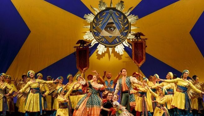 """""""The Magic Flute""""; Image by Pennsylvania State University"""