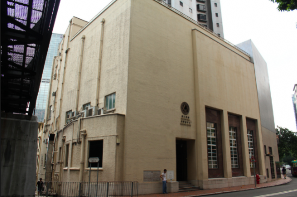 Zetland Hall in Hong Kong