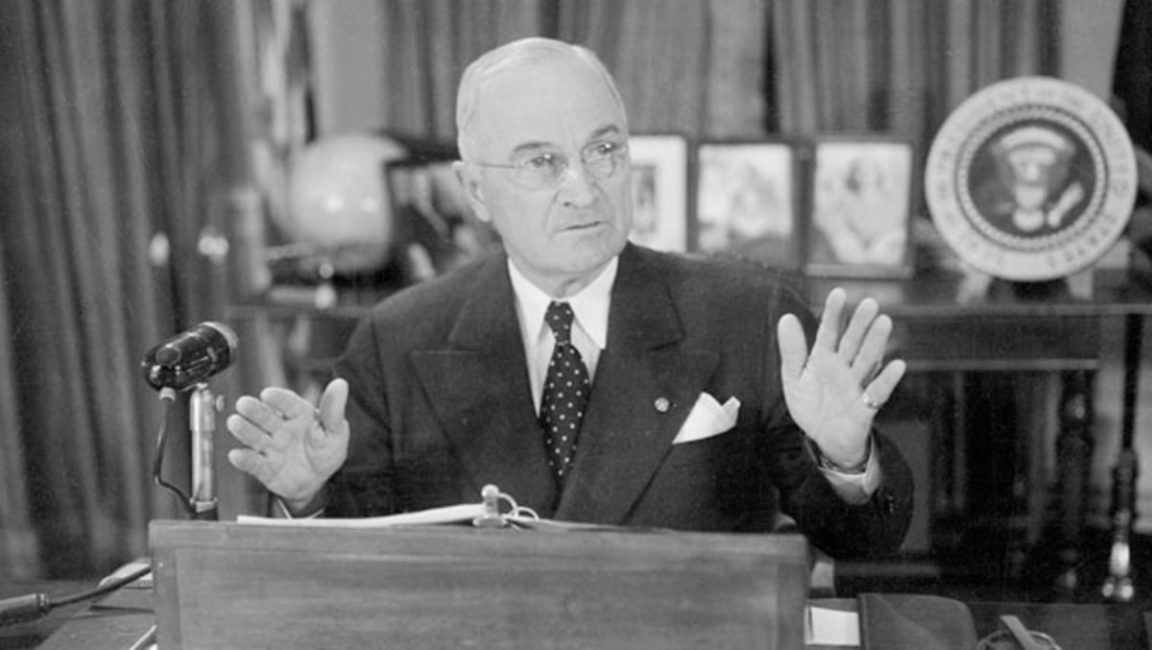 Truman Blog Header